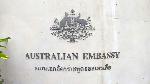 Australian Embassy Thailand