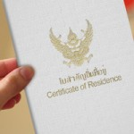 Thailand Permanent Residence Book